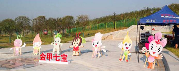"""湖南省衡阳市珠晖区:""""金甲七宝""""成功注册国家商标"""