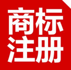 2017年,徐州新申请注册商标首次突破2万件
