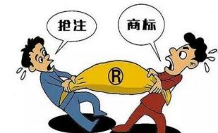 """""""金明珠世家""""商标纠纷二审有果"""