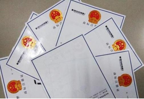 浙江商标注册量全国第二 海外商标注册量递增