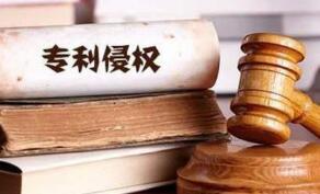 专利诉讼的种类包括哪些