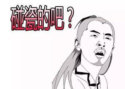 """腾讯起诉""""微信食品""""侵权索赔5000万元 休想抱微信大腿!"""