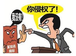 """菏泽个体工商户成商标侵权""""重灾区"""""""