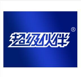 一品标局第21类商标转让精品商标推荐:超级伙伴