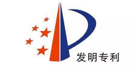 广州专利申请量突破十万件