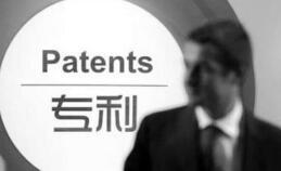 申请专利还需要花钱吗 估计多少