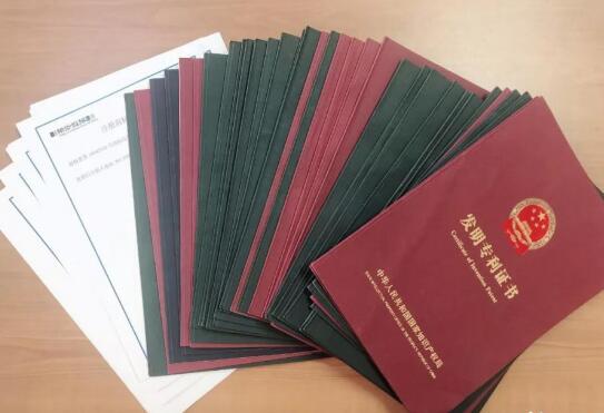 国内外专利申请有何区别?