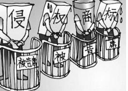 广州第一季度查办商标侵权案件309宗