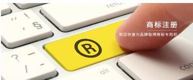 北京商标申请要满足哪些要求?