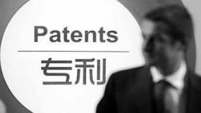 专利权可以继承吗?