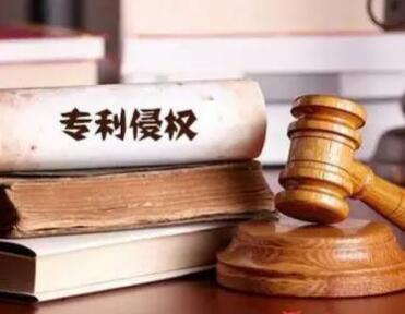 时代华影起诉乐视科技专利侵权双发达成庭外和解已撤诉