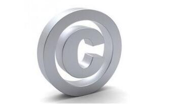 版权登记有什么好处?
