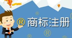 日本商标怎么注册?亚马逊日本商标注册流程