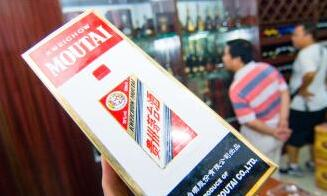 """茅台撤回商标诉讼,""""国酒""""官方认可本就不该被霸占"""