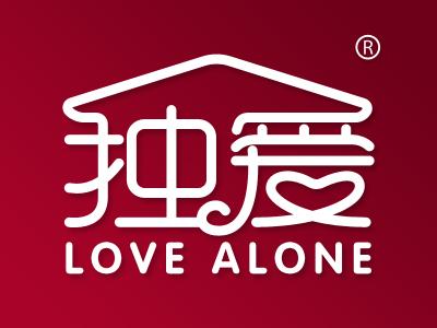 一品知识产权第27类商标转让推荐:独爱