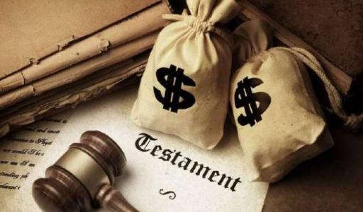 金融贷款商标注册属于哪一类?