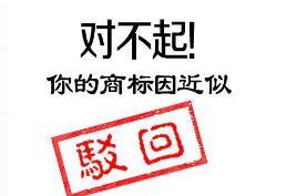 """ROUGHNECK""中文含义多贬义 英文商标被驳回"