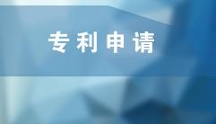 去年全球专利申请量创新高 超半数来自亚洲