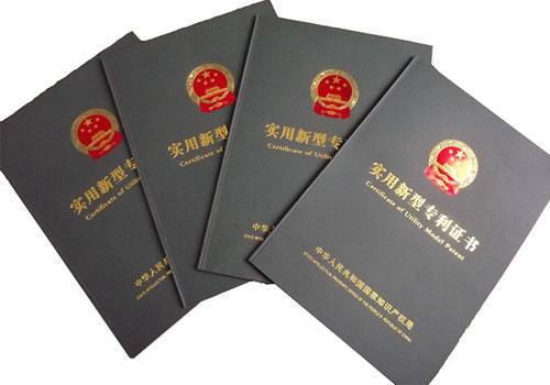 每天诞生50家科技企业 北京万人发明专利超300件