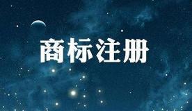 """""""麒麟送子""""侵犯了""""麒麟""""的商标权?法官这样说"""