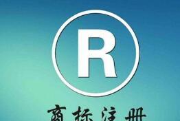 四川首次发布民企知识产权司法保护状况白皮书