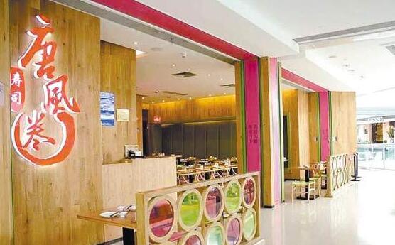 商标被抢注,厦门网红寿司店开了5年怎么关了?