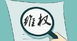 北京西城法院通报涉教辅类图书侵权典型案例