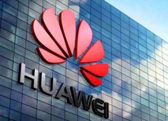 """华为外观专利:没有""""刘海""""的全面屏手机"""
