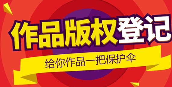 67万余册盗版书被查 郑渊洁向执法者送锦旗