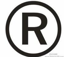 《中华人民共和国商标法实施条例》之问与答