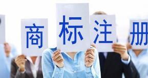 西藏有效注册商标达23740件