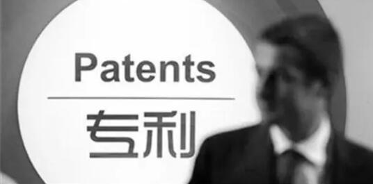中国是人工智能专利布局最多的国家