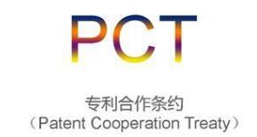 中国高校PCT专利申请量飞涨的背后