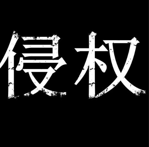 重庆金山起诉武汉安翰科技专利侵权,索赔5000万!