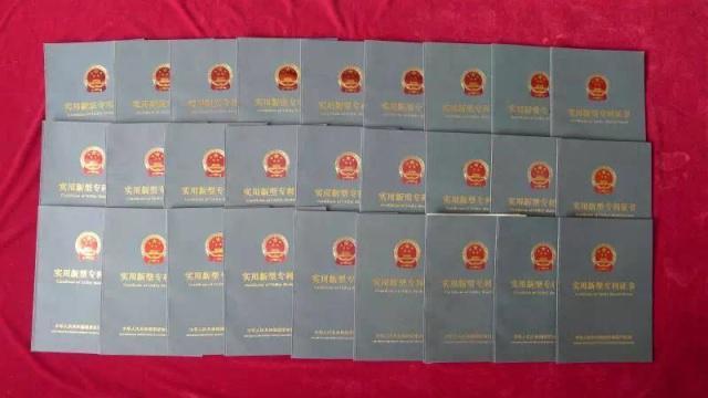 """北京一户四口之家""""坐拥""""35项国家专利"""