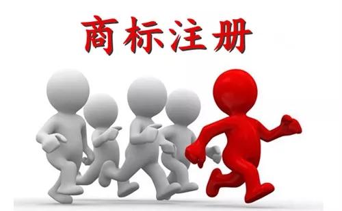广州商标注册占全国的4%