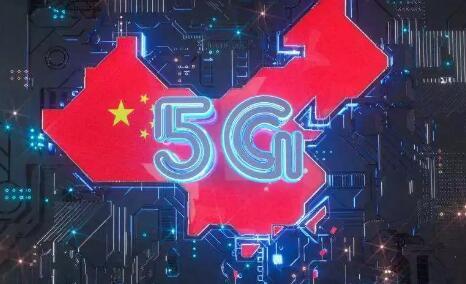 华为、中兴、OPPO和中国电信!拥有全球近四成的5G标准必要专利!
