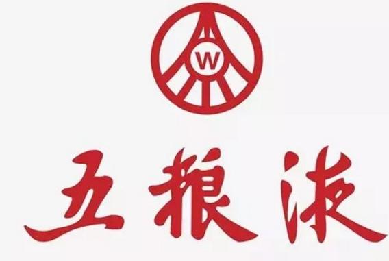 """""""酒王五粮液""""商标被驳回?注册商标时应该注意哪几点?"""