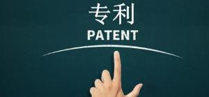 专利申请人和专利发明人?傻傻分不清楚