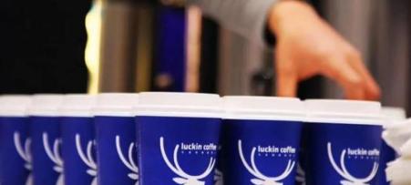 瑞幸咖啡注册全新商标?快速上市带来哪些品牌启示?