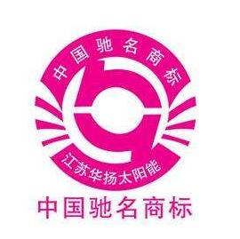"""淮南又添一""""中国驰名商标""""!"""