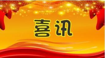 重庆商标注册,下月起办这些事少花钱