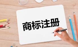 四川加快知识产权金融保险服务体系建设