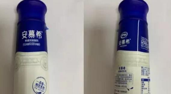 朝阳法院审结安慕希酸奶包装装潢不正当竞争纠纷案,全额支持伊利公司损害赔偿请求