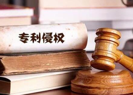 苹果遭起诉!iPhone/iPad被指五项发明专利侵权