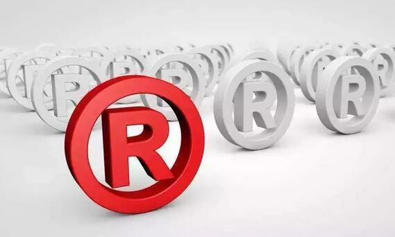 美国专利商标局宣布新商标规则!