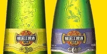 """88.2万元!温州""""楠溪江啤酒""""商标易主?"""