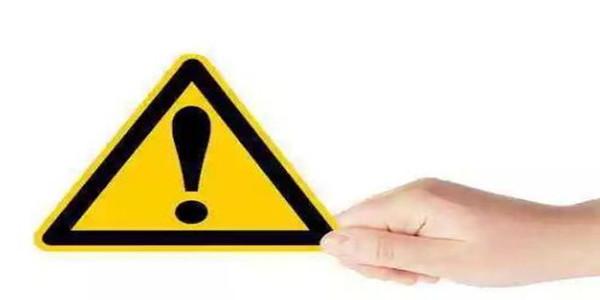 6种非正常专利申请的行为,你都中招了吗?