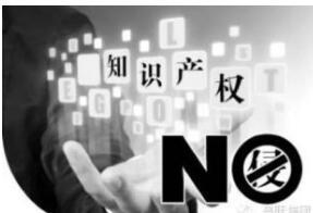 """福建南安查获3起""""九牧""""商标侵权案"""