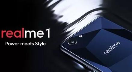 """海归""""Realme""""中文名字撞车迪奥香水,商标保护了吗?"""